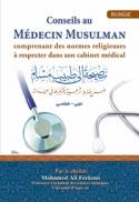 Conseils au Médecin Musulman, comprenant des normes religieuses à respecter dans son cabinet médical