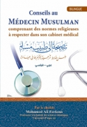 Conseils au Médecin Musulman