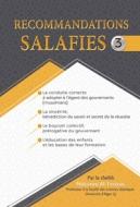 Série de RECOMMANDATIONS SALAFIES 3